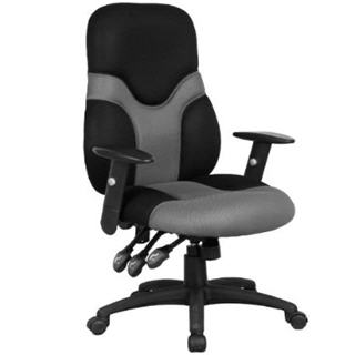 Ergonomic Office Furniture by Ergonomic Office Designs